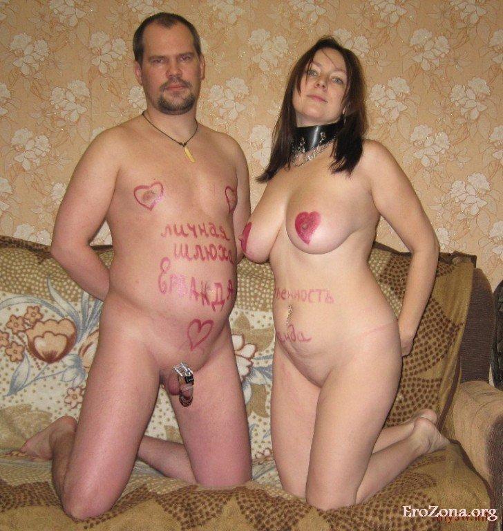 Порно Сайт Жена Муж И Шлюха