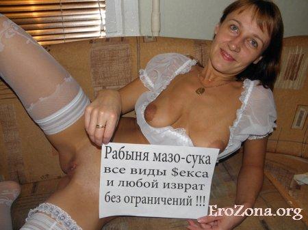 Я шлюха Оксана Деменко