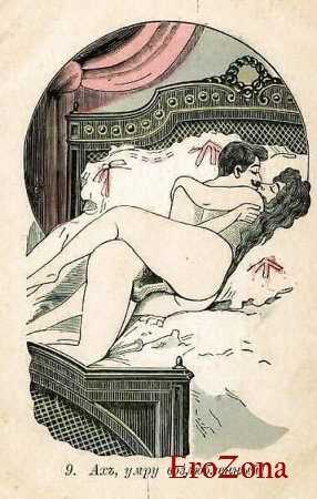 Ретро порно рисунки