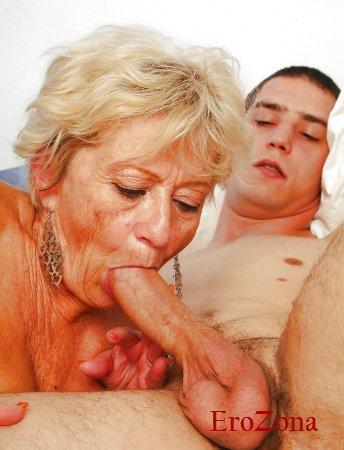 порно фото дряблые старушки сосут хуй