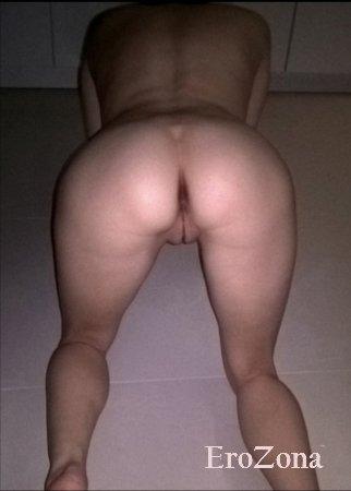 Ass & Pussy